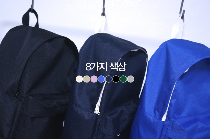 [13차재입고] school bag (12color)