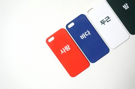 korean edition (customizing)